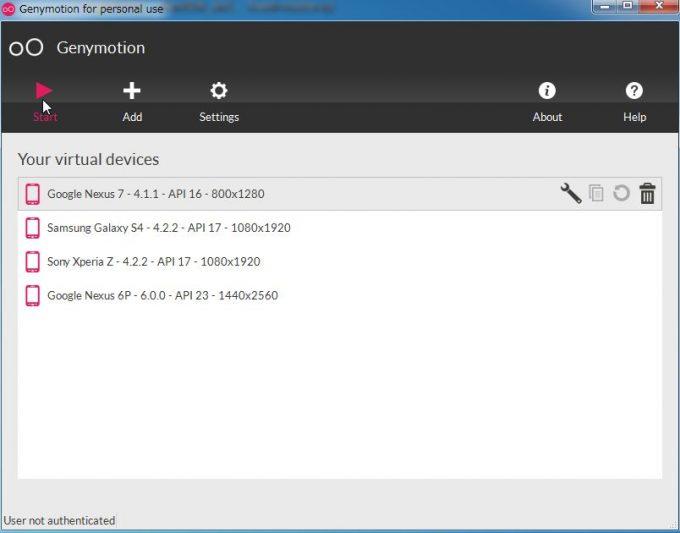 AndroidエミュレータはGenymotionで!